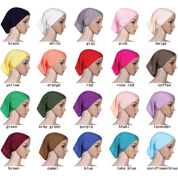 3c6a4d1f1f1 Muslim Women Hijab Caps Underscarf Bonnet Islamic Head Scarves ...