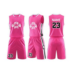8f1492e8023 Custom Basketball Jersey Pink