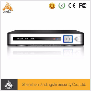 5 in 1 Free CMS and Mobile App software 4ch 1080P TVI DVR(XVR6304MHV6)