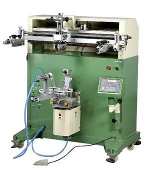 plastic bottle screen printing machine
