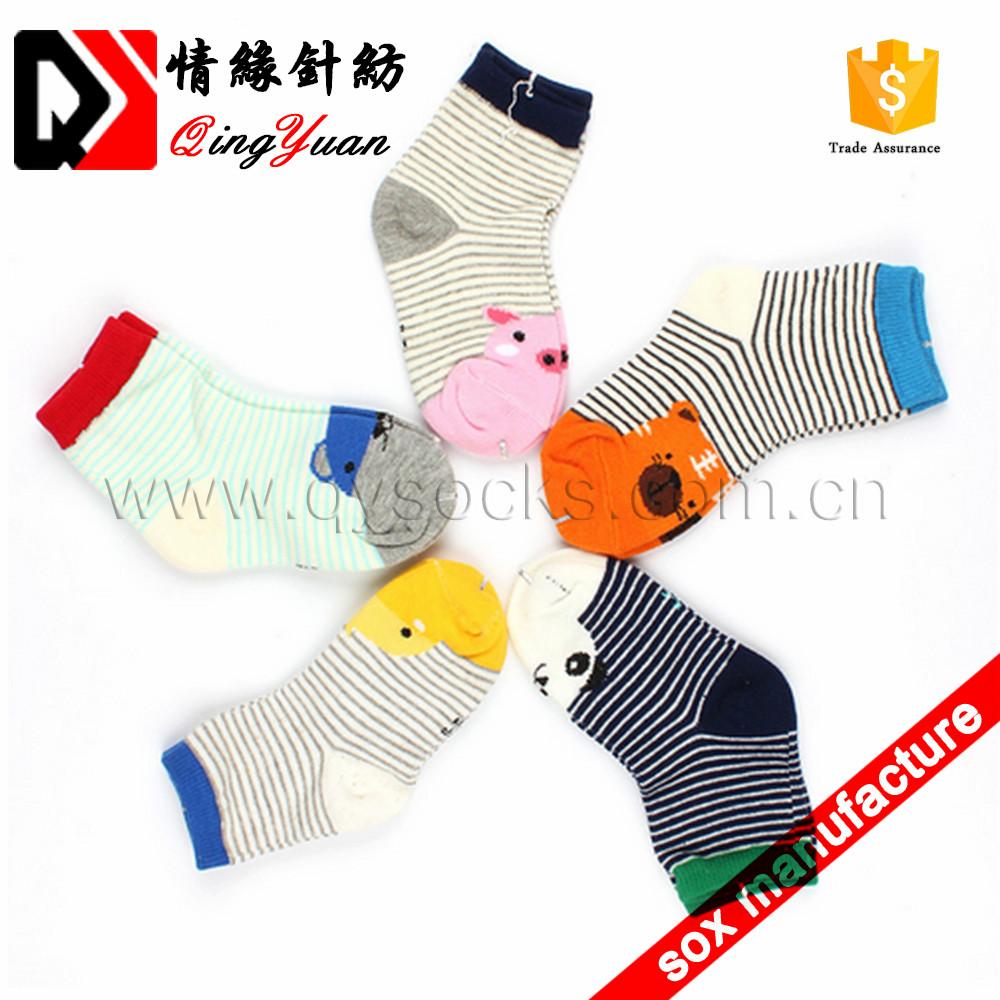 make your own socks wholesale custom child boy 3d cartoon tube socks