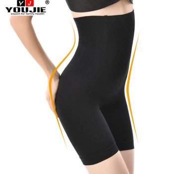84717aba0 Private Label Tummy Control Ultra-thin High Waist Shaping Panty with Best  Price
