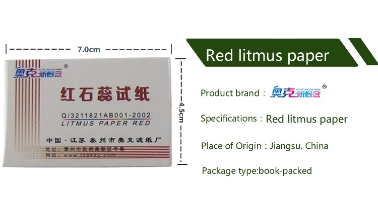 red litmus paper testing tool strips for chemical laboratory buy