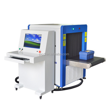 Competitive price Hot parcel MCD6550 X-ray baggage scanner with digital camera, X-ray Baggage Scanner detector