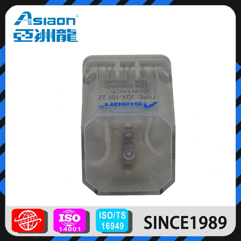 Asiaon jqx-10 2z general electric industrial 12 v relay