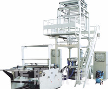 PE full automatic high and speed plastic film blowing machine