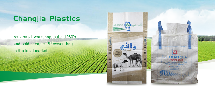 DAS Identification Anti-Uv PP Woven Animal Bag For Feed Powder