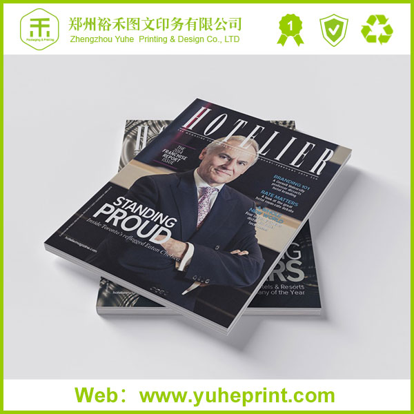 Whloesale top grade low cost woodfree paper magazine printing matt film lamination adult magazine