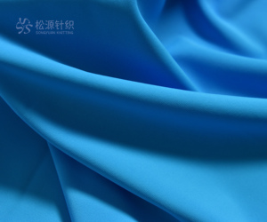 80% polyamide 20% elastane fabric for swimwear