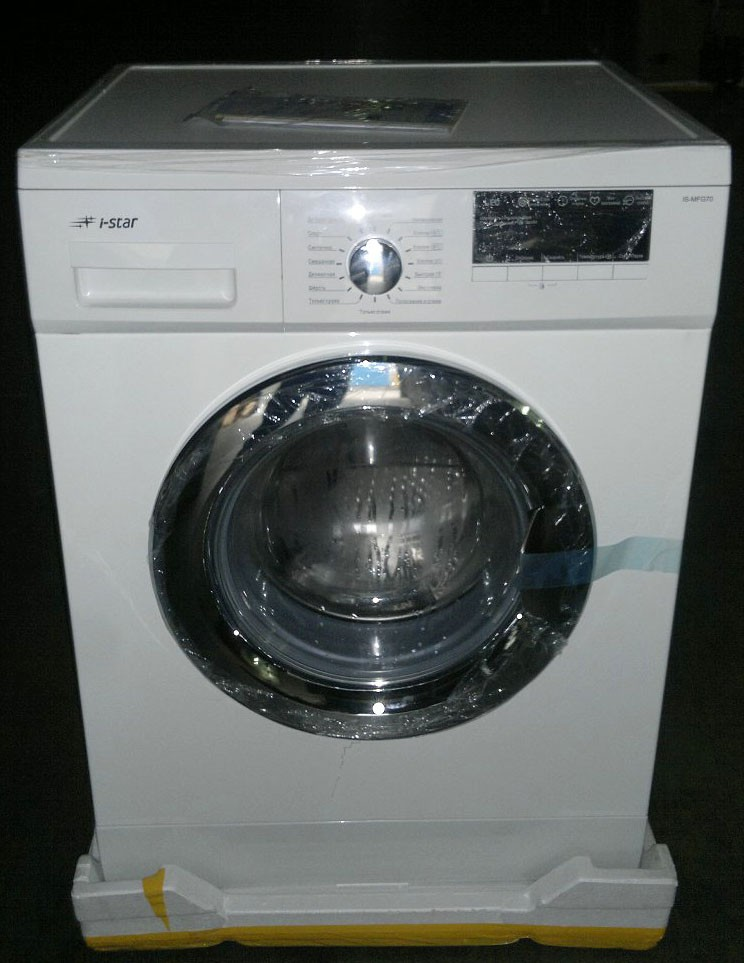 Home Use Front Load Automatic Laundry Washing Machine ...