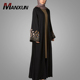 New Arrival Fashion Embroidery Style Kimono Abaya Islamic Clothing Wholesale Fashion Popular Black Open Abaya