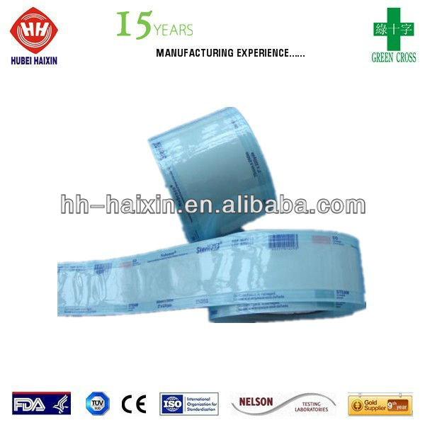 Medical / Dental Heat-seal Sterilization Pouch Bag