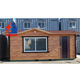 Low Cost 20ft Modular Container Home For Living