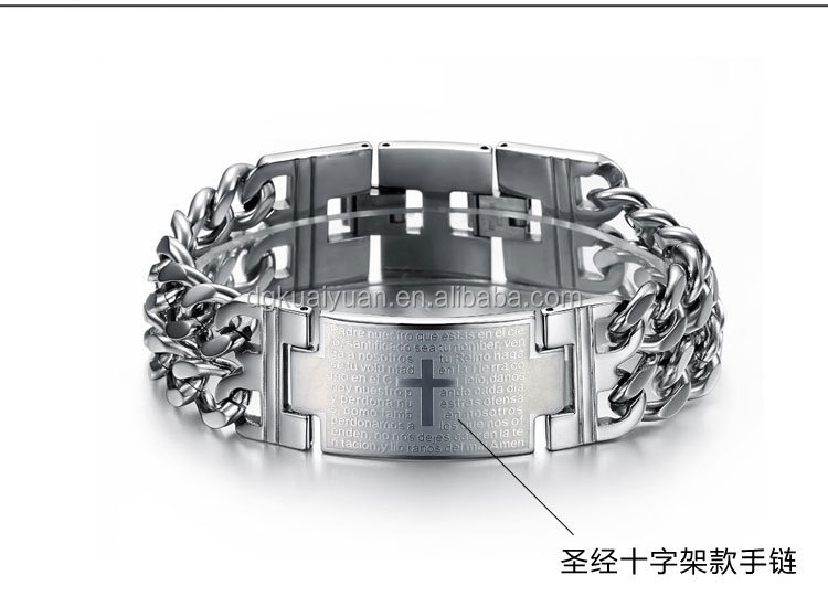High polished custom your own logo 316L stainless steel wide men chain link bracelet with bible cross letter creative