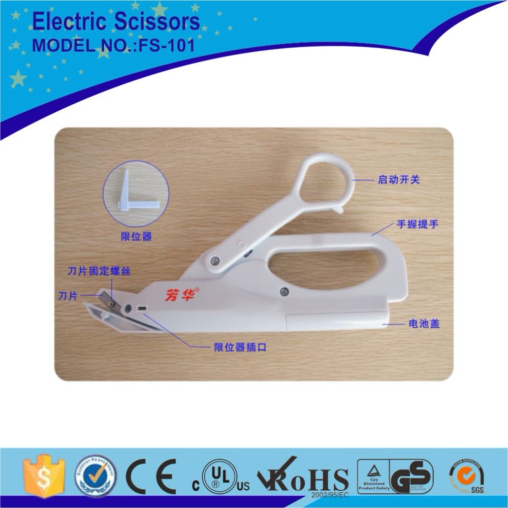 FS-101 mini electric bag closer sewing machine
