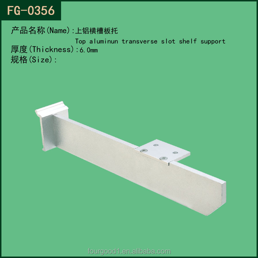 Mdf Shelf Support, Mdf Shelf Support Suppliers and Manufacturers ...