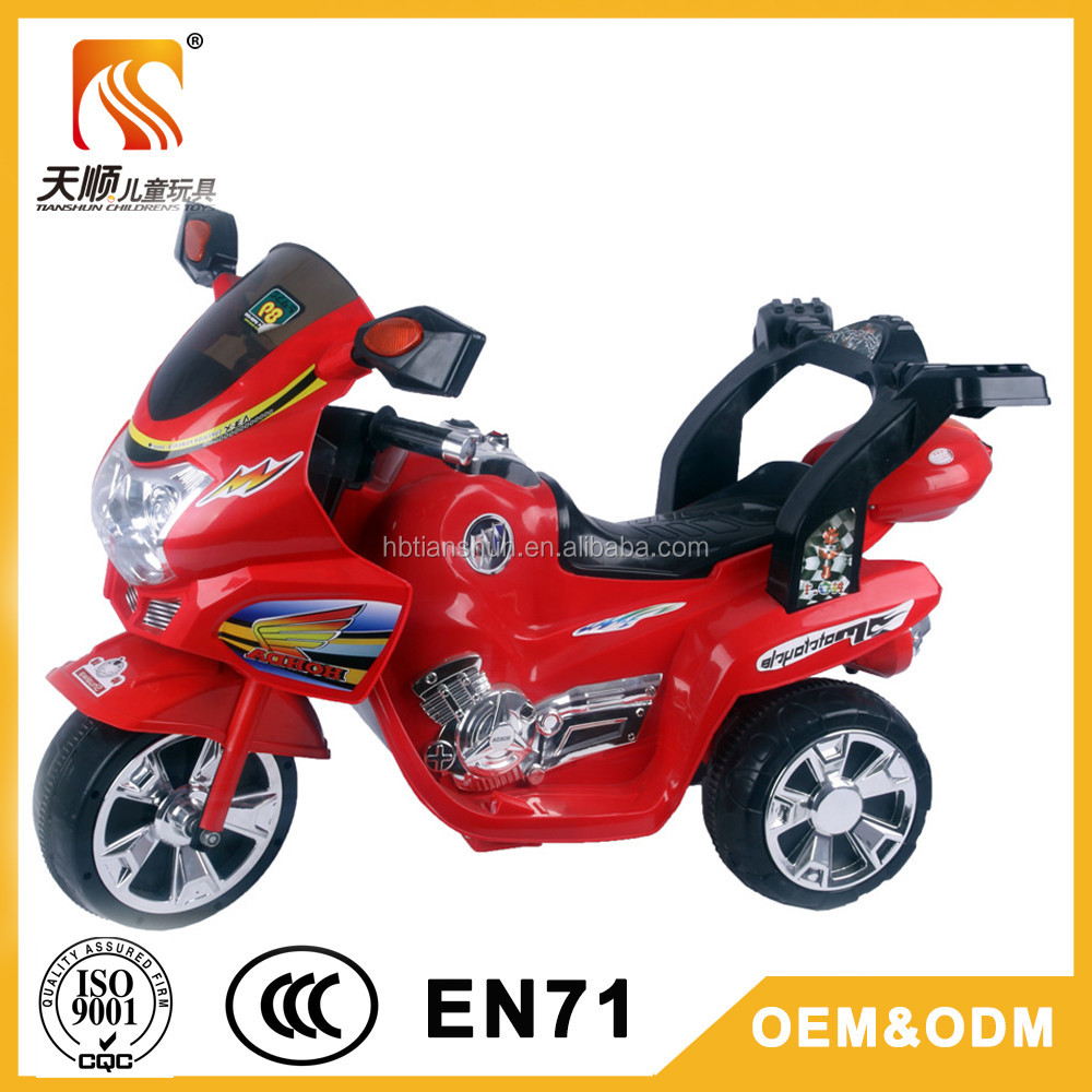 China Electric Motorcycle Toys Battery Power Children Four Wheel ...
