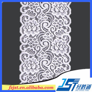 Cheap changle new fancy wedding french lace trimming/trim white