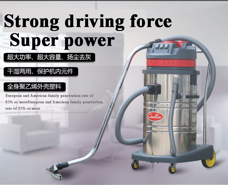 hot sale!! cb80 carpet cleaning machine household appliances,water