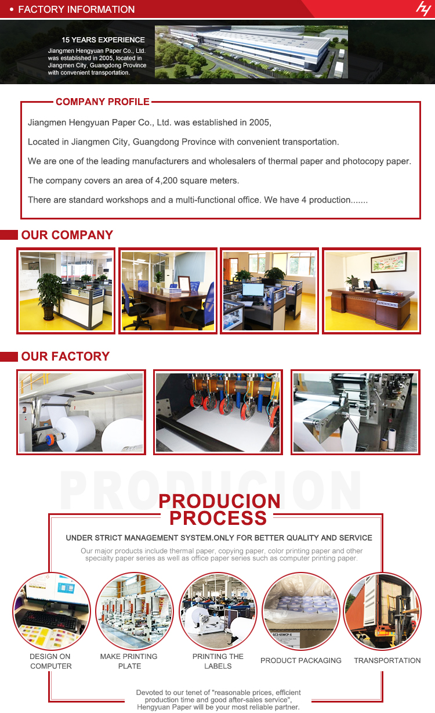 57X40mm Manufactuar Benutzerdefinierte POS/ATM Register terminal empfang großhandel preis thermische papier rollen