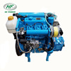 Trade assurance HF-380M/385M 30hp inboard small marine diesel engines