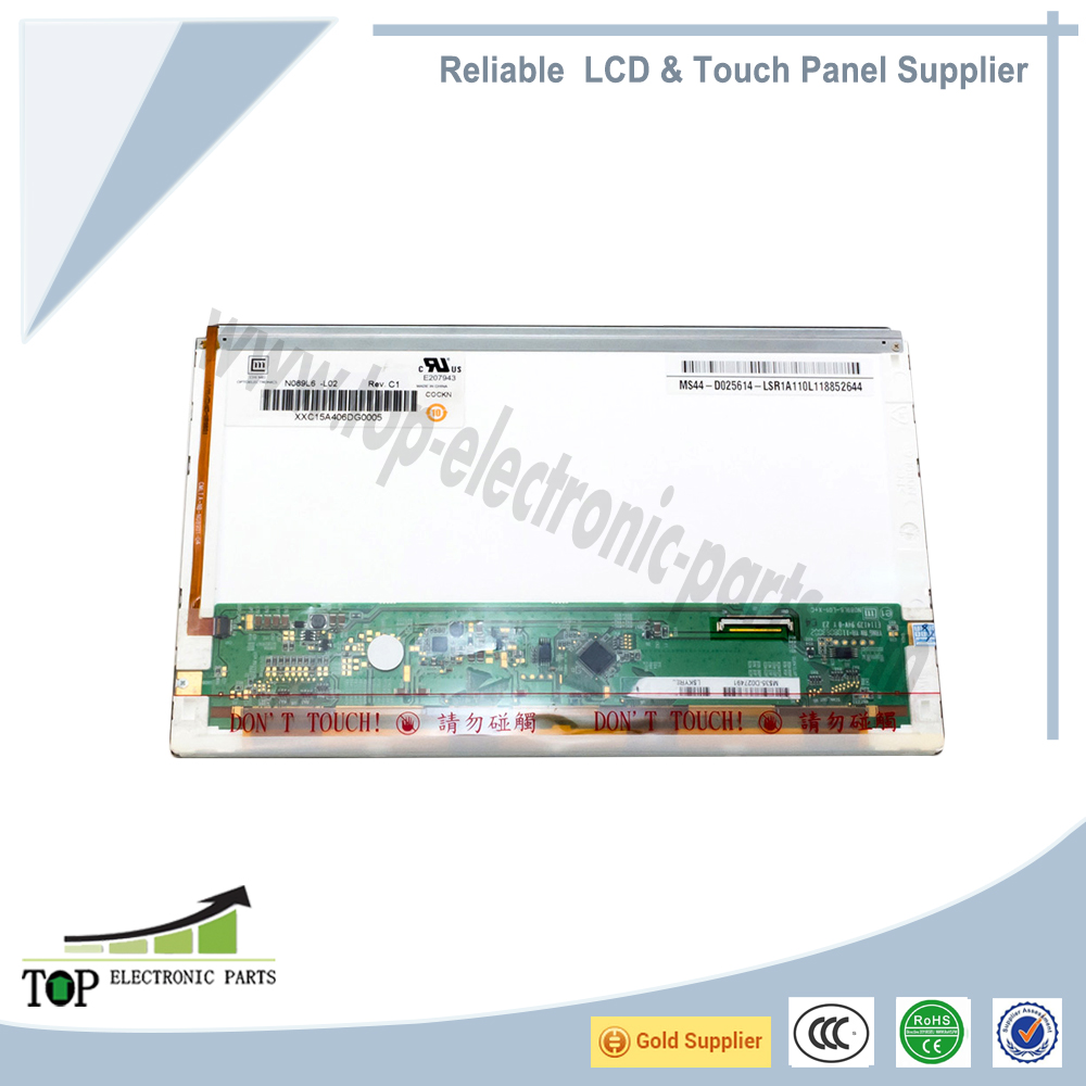 Acer Aspire Panel Suppliers And Manufacturers At 7736z Wiring Diagram