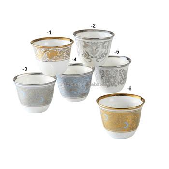 Whole Fine China Porcelain Eco Ceramic Arabic Cawa Cup Coffee No Handle