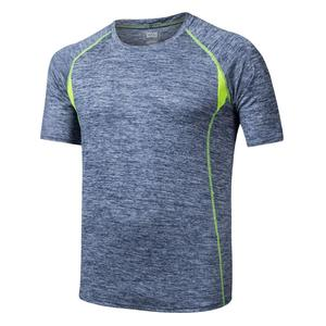 Custom men's t quick dry shirts gym fitness wear workout compression clothing