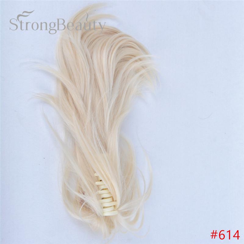 E-6154A #614 (3)_