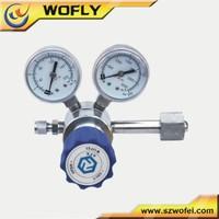 Preset Pressure Regulators