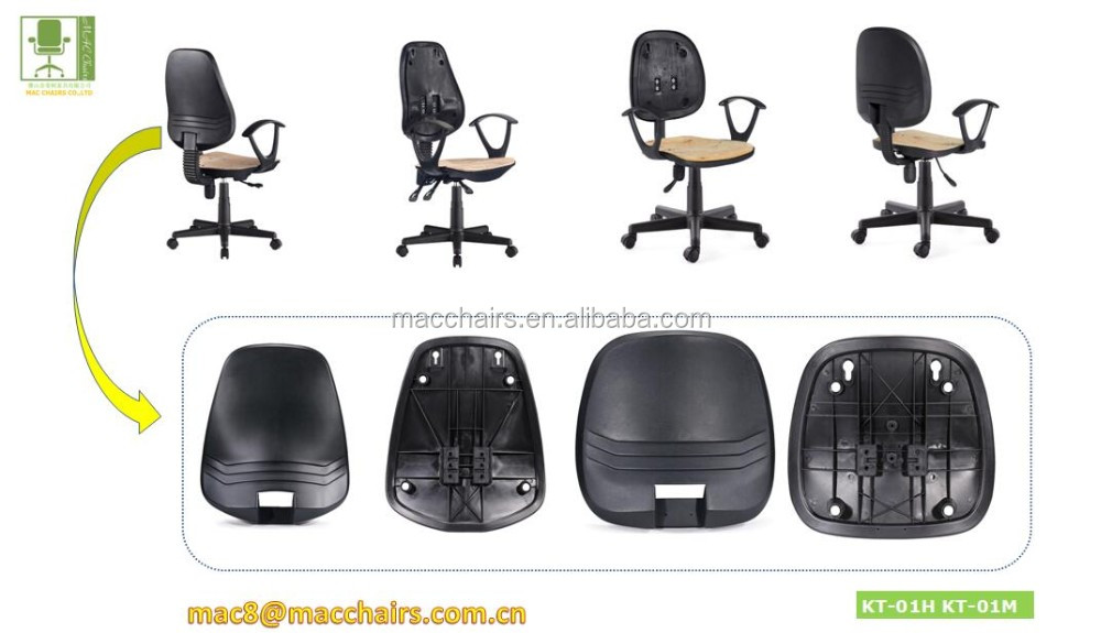Silla Giratoria Accesorios/silla Giratoria De Oficina Parte/sillas ...