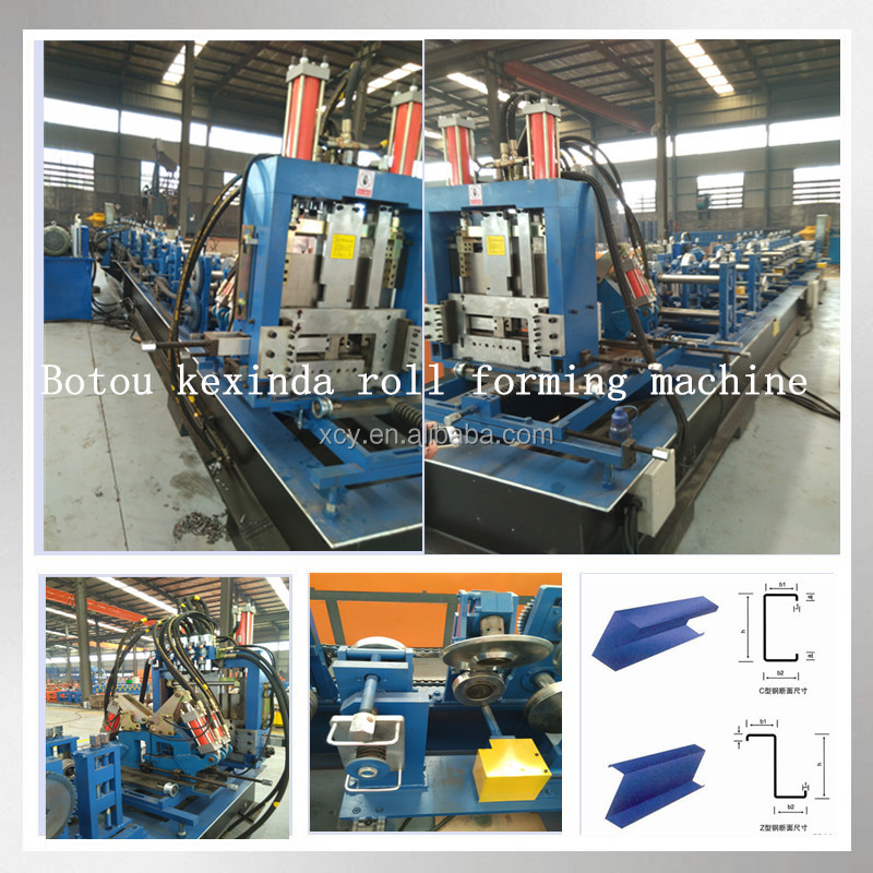 c z purlins manufacturers, C Z purlin interchangeable roll forming machine