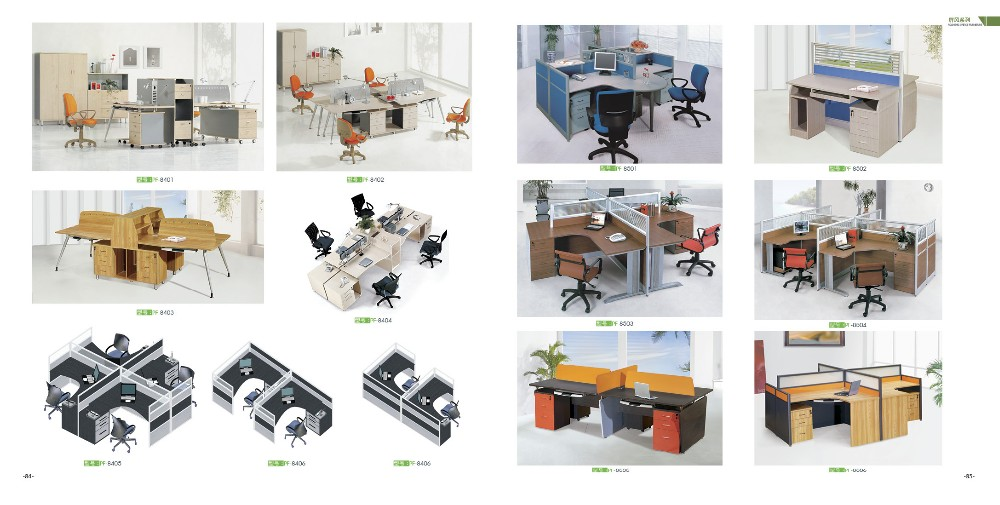 Good layout elegant design office workstation partition for Good office layout