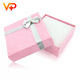 Paperboard type pearl paper gift box packaging