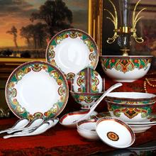 vintage luxury dinnerware for holiday