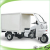 Best new chinese 200cc 3 wheel cargo motorcycle with closed box