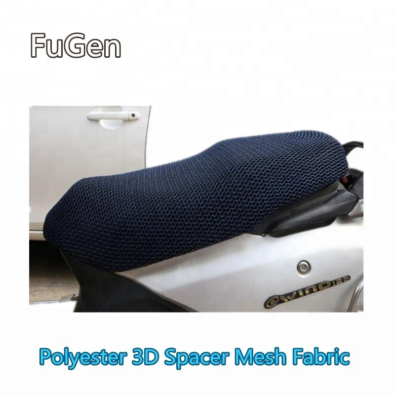 Motorcycle 3D Seat Cover Net Heat insulation sleeve Polyester Spacer Mesh Fabric