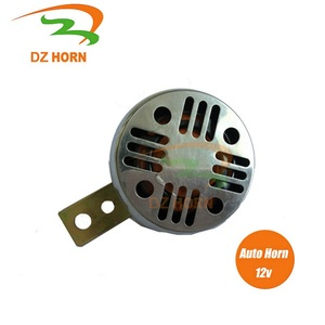 Durable cheap price electronic motorcycle disc horns