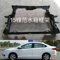 High quality auto spare parts radiator support for Honda City 2014-present