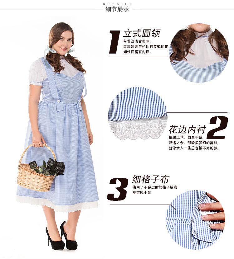 ecc382169 Catálogo de fabricantes de Traje De Alice de alta calidad y Traje De Alice  en Alibaba.com