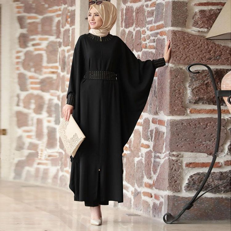 tight abaya Skin