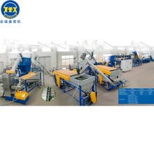 waste used pet bottle scrap plastic flakes hot washing plant crushing and recycling machine line with label remover