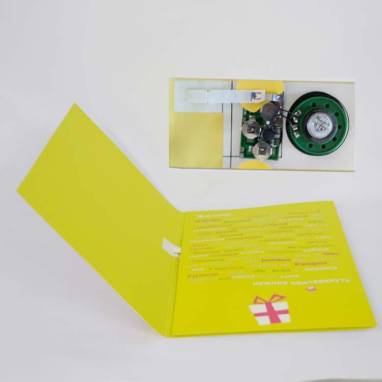 Изготовление звуковых открыток