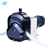 High quality DC motor big flow rate chemical dosing peristaltic pump