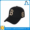 Cool stylish casual unique baseball cap with emb logo