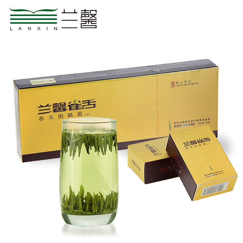 Early Spring Green Tea With ISO Organic Certificate