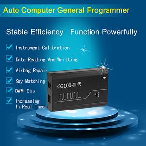 Ecu Repair Software, Ecu Repair Software Suppliers and Manufacturers