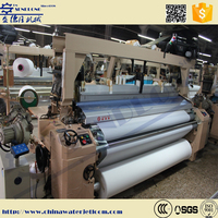 Qingdao SDL408 textile machine power loom machine price weaving water jet loom