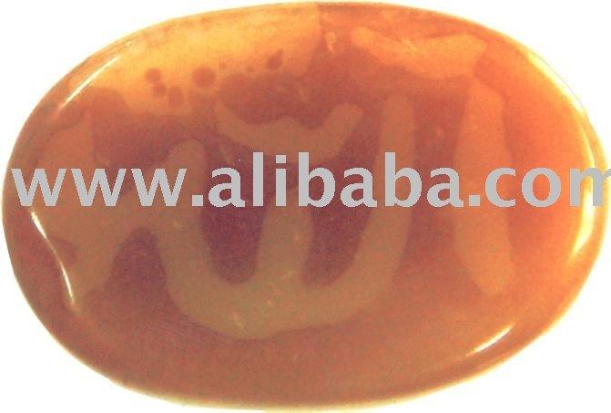 Magic Of Nature Akik Stone With Naturally Occurred Arabic Name ...