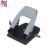 Office metal manual 32 sheets 7mm 80mm hole diameter 2 hole paper punch